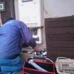 ガス給湯器 パロマ FH-E204AWDL E